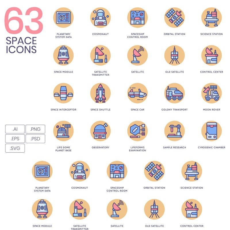 63 Space Icons Website Template