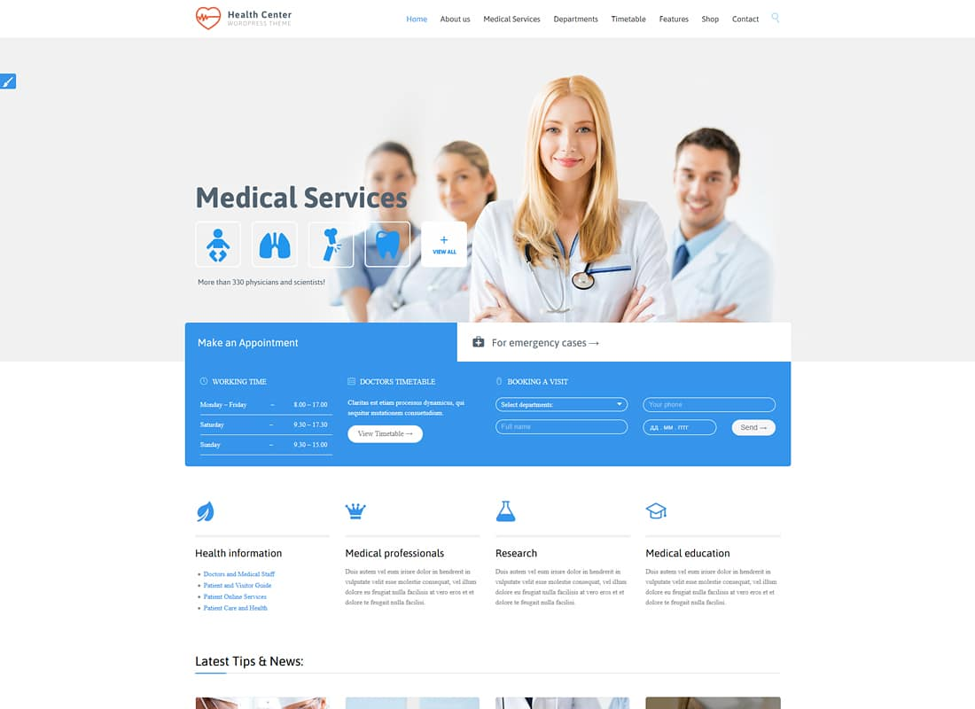 Medical & Dentist - Medical WordPress Website Template