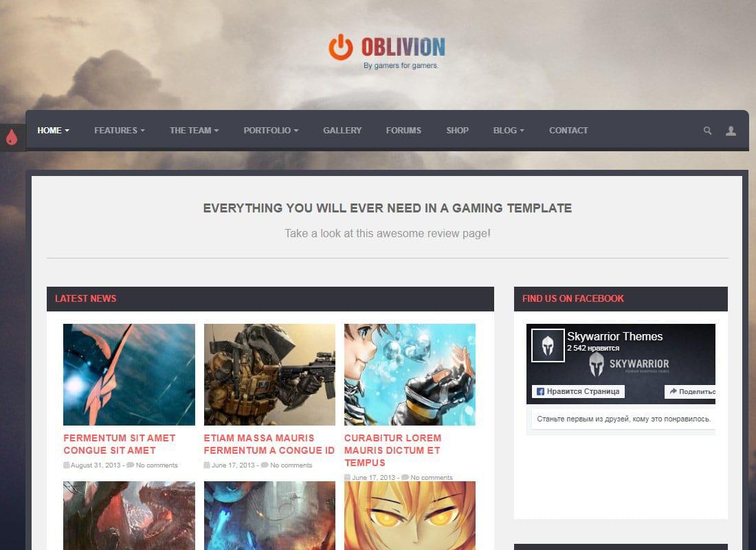 Oblivion - The Ultimate Multi-Purpose Gaming Theme Website Template